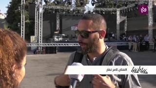 مهرجان ليالي الصيف في فلسطين