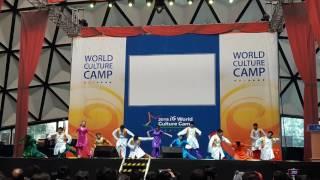bum bum bole   iyf world culture camp mexico 2016