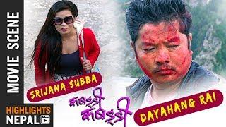 Budokanya Basinchha - DAYAHANG RAI   SRIJANA SUBBA   Nepali Movie Kabaddi Kabaddi Comedy Scene