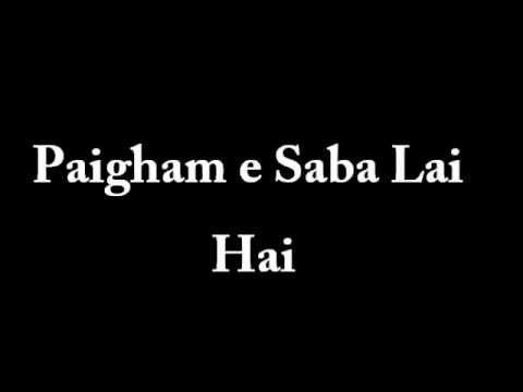 Paigham e Saba Lai Hai-AHMED RAZA QADRI [Islamic Songs Series]
