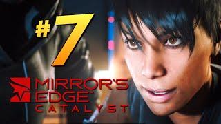Mirror's Edge: Catalyst - Похищение Века #7