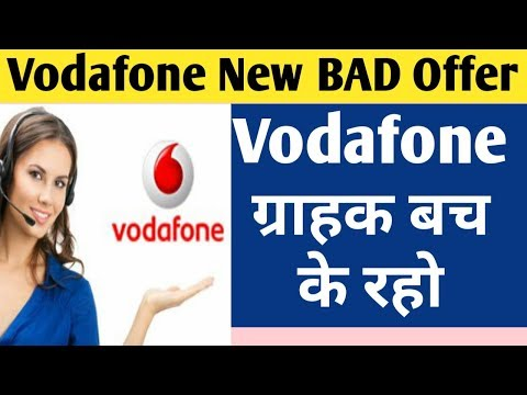 Vodafone unhappy new year offer | Latest Telecom news | Vodafone तूने ऐसा क्यों किया