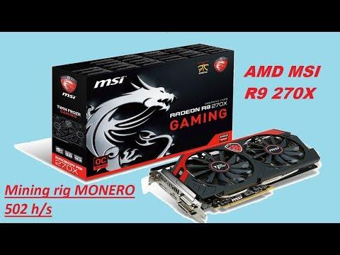 Mining Rig MONERO 502 H/s. AMD MSI R9 270X