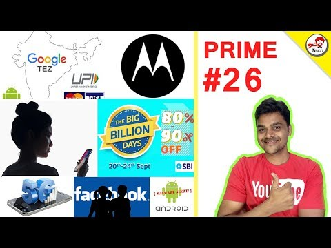 Prime #26 : Flipkart Big Billion Day , TEZ , 5G , Moto Android 8 , Pixel 2 , apple x