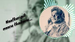 Naatkuripil nooru.. 💕 நாட்குறிப்பில் நூறு தடவை.. 💕 Ar rahman 💕 Tamil Whatsapp Status | Cuts of Sakee