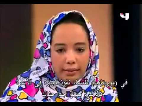 Our Mauritanian tradition about Men and women