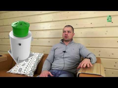 Автономная канализация для частного дома (ЛОС). Септик или станция глубокой биоочистки, что выбрать?