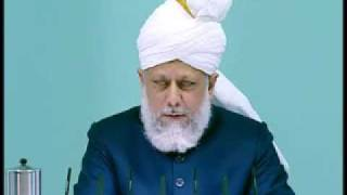 Friday Sermon: 6th November 2009 - Part 5 (Urdu)