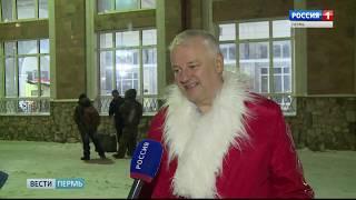 Директор Пермской пригородной компании нарядился Дедом Морозом