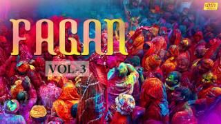Rajasthani Holi Songs - New Fagan Songs 2017 - Holi Folk Songs - Marwadi Holi Geet 2017