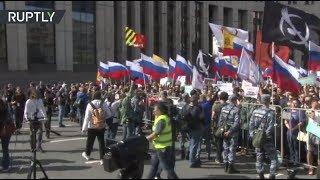 В Москве прошёл согласованный митинг по выборам в городскую думу