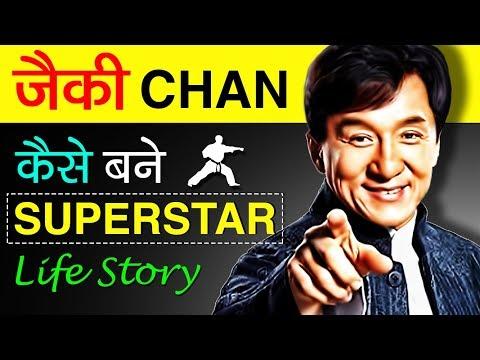 Jackie Chan Biography In Hindi | Life...