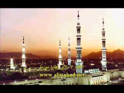 Ya Rasool Allah by Sami Yousaf