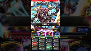 "グランドサマナーズ Grand Summoners Farming Event ""Five Stars Of Rebellion 2nd Part"" (Rerun) True EX Solo Run"