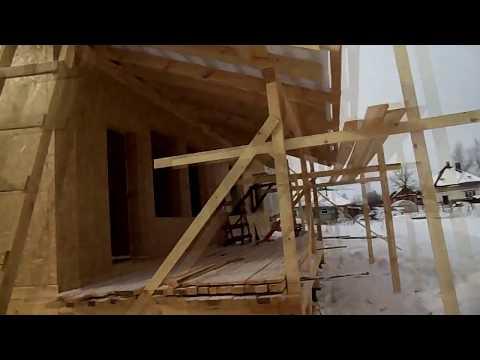 Каркасный дом 9х12м в г. Рыбинск, отзыв заказчика