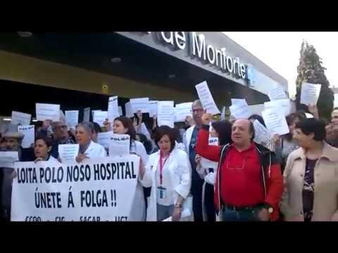 Folga no hospital de Monforte