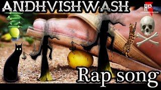 Andhvishwash | Latest music video |  Adil Bakhtawar | Dj Adnan Hyd | Real Hyderabadiz  2016