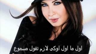 """Nancy ajram ok 2010 نانسي عجرم اوكي (="""".""""=)"""