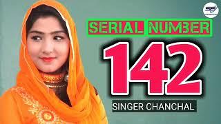 Mewati new song || Serial number 142 || RAJU CHANCHAL || New mewati Songs 2019