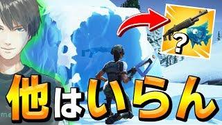 【チート】新マップの氷宝箱から出るアイテムが「神」過ぎて他いらないんですがww…