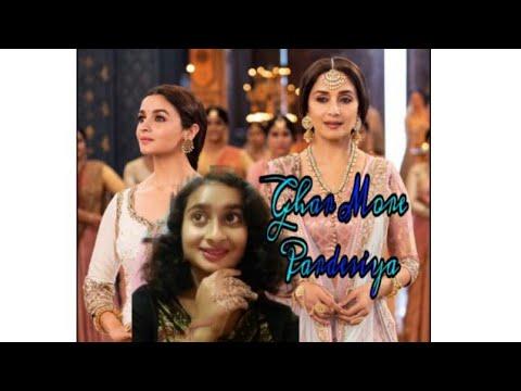 ghar-more-pardesiya---kalank-reaction- varun,-alia-&-madhuri shreya-&-vaishali pritam amitabh 