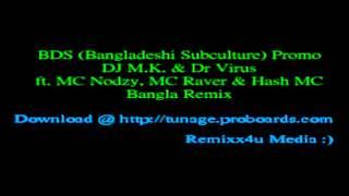 BDS Bangladeshi subculture Bangla Remix promo DJ MK