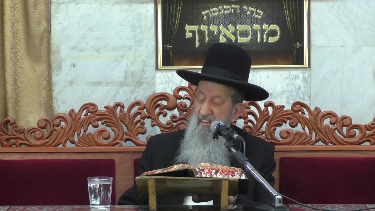 הרב בן ציון מוצפי  - דיני ומנהגי ימי ספירת העומר ניסן תשעט