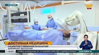 Бесплатные операции на сердце проводят пациентам в Жанаозене