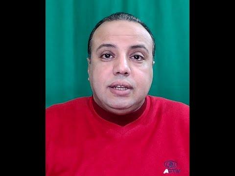 GENERAL PATHOLOGY 43 :  Neoplasia ( Part2 ) Spread ,staging \u0026 Grading .  DR SAMEH GHAZY
