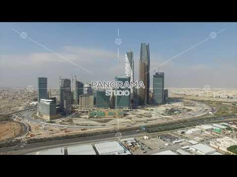 King Abdullah Financial Distrect   PD#00001