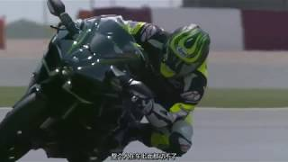 秒杀一切超跑,世界上最快的量产摩托车 川崎H2R Video