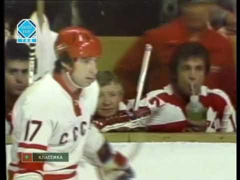Суперсерия 1974. КАНАДА - СССР (19.09.1974, Toronto, игра 2/8)