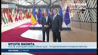 Европейские лидеры согласились продлить санкции против России