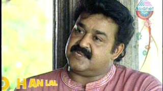 Mohanlal in trouble - interview asianet