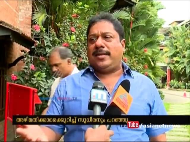 Biju Ramesh flays V M Sudheeran | സുധീരനെതിരെ ആഞ്ഞടിച്ച് ബിജു രമേശ്