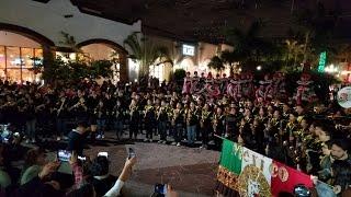 buhos marching band plaza mexico january 2017