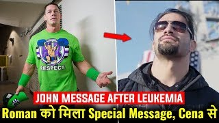 John Cena SPECIAL MESSAGE To Roman Reigns ! After Cancer ! Old Bray Wyatt RETURNS ! Heath Slater !
