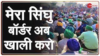 Singhu Border Murder Case के बाद Farmers Protest Site को खाली कराने के लिए SC में दायर की गई याचिका