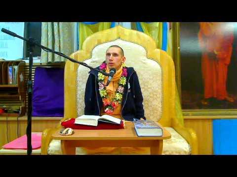Шримад Бхагаватам 3.24.19 - Абхай Чайтанья прабху