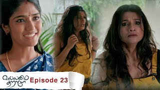 Vallamai Tharayo | EP 23 | YouTube Exclusive | Digital Daily Series | 25-11-2020