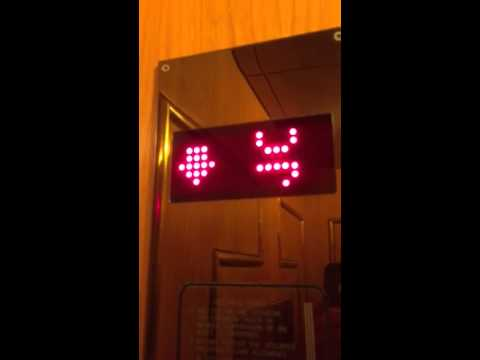 Awesome Schindler Miconic 10 Traction Elevator At Isrotel Princess Hotel RIP In Eilat