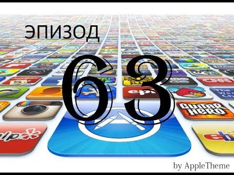 Обзор лучших игр и приложений для iPhone и iPad (63)
