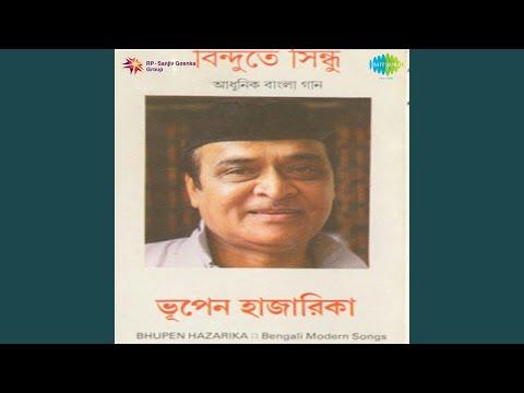 Amar Chhilo Ektai