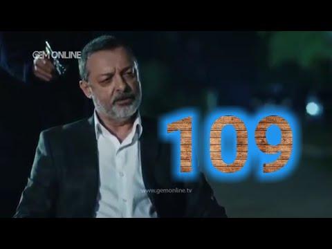 سریال راهزنان در دنیا حکومت نمیکنند - قسمت ۱۰۹