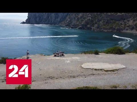 В Крыму стартует курортный сезон. Пока только для местных - Россия 24