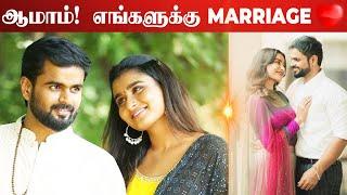 Poove Poochudava serial actor Madhan and Reshma confirms relationship