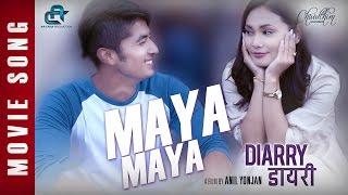 MAYA MAYA | Nepali Movie Song | DIARRY | Lyrical Video | Rekha Thapa, Chhulthim Gurung, Sunny Singh