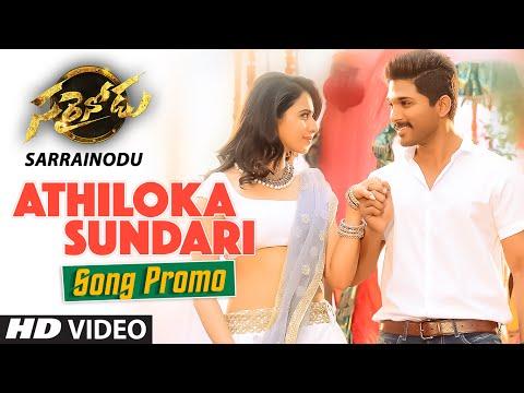 "Athiloka Sundari Video Song Promo || ""Sarrainodu"" || Allu Arjun, Rakul Preet || Telugu Songs 2016"