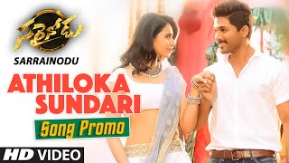 Download Hindi Video Songs - Athiloka Sundari Video Song Promo ||
