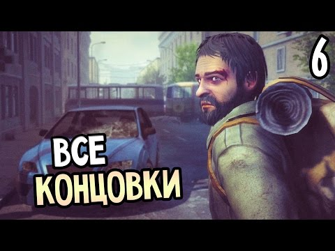 35MM Прохождение На Русском #6 — ВСЕ ФИНАЛЫ / All Endings